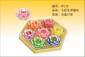 七彩水浮莲花
