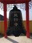 佛教亚博官网开户注册铜钟