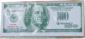 供应 纸币 冥币 观音币 财神币 纸钱